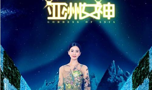 刘诗诗芭莎慈善夜美到惊人 亚洲女神最美人妻甜蜜爆表