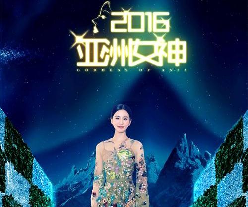 刘诗诗娇俏人妻美出新高度 亚洲女神最美巫女你期待吗