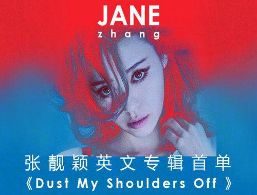 张靓颖新单创海外记录 中国流行乐最好海外成绩