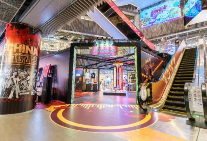 硬核潮酷,上海世茂广场携手爱奇艺中国新说唱2019打造全新潮酷体验馆