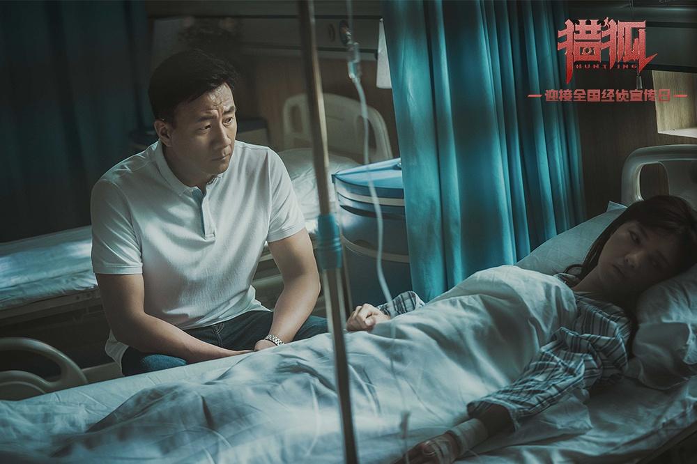 《猎狐》王凯所演男主原型曝光!现实中的经侦警察故事同样精彩