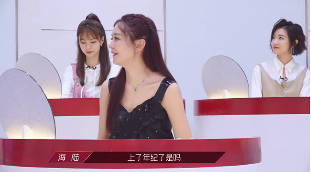 网曝《乘风破浪》这5位姐姐被淘汰了,海陆王智不意外,朱婧汐可惜