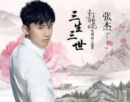 国产剧OST榜:肖战两首歌上榜,毛不易两次登顶,薛之谦数量最多