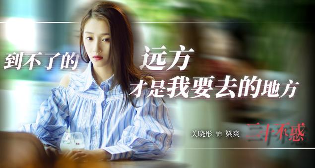 暑期档开盘,湖南台东方台正面刚,《二十不惑》对战《三十而已》