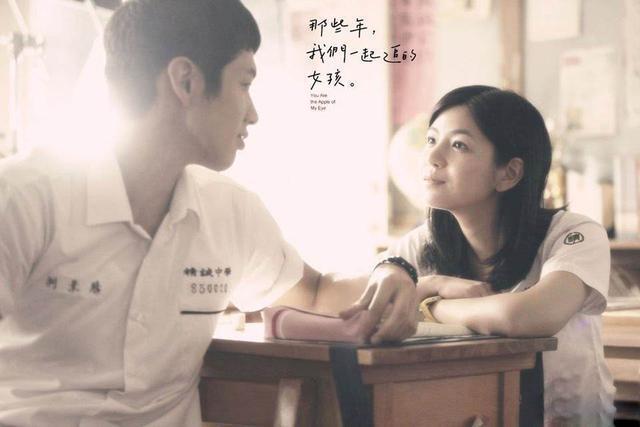 因吸毒被封杀的柯震东复出了?台湾电影首映会爆哭,网友纷纷抵制