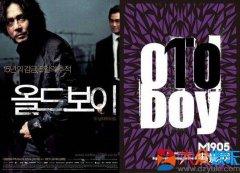 韩国《朋友2》创票房奇迹 力压《雷神2》