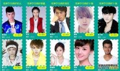 亚洲学生榜样终选赛 EXO四人上榜不敌好声音张恒远毕夏