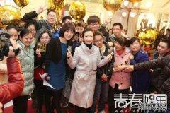 陶晶莹重庆签唱 《嗯嘛》MV挑战唱跳