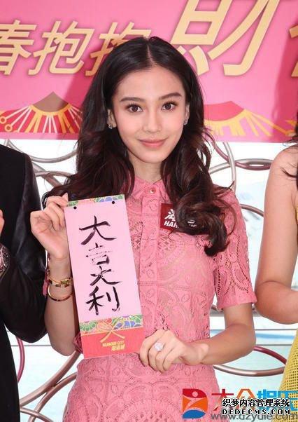 杨颖 angelababy高清图片