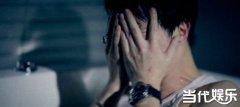 薛之谦《其实》MV曝光 寒流中潜水工作人员心疼