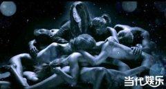 乱弹阿翔新歌破尺度 八名裸体围绕筑冰山