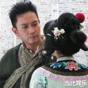 李少红监制新剧首播 金马影帝谢君豪穿越民国