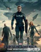 《美国队长2》票房大捷 赢得口碑双丰收