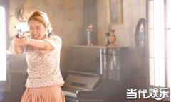 王若琳女英雄救帅 《当年情》化身护草使者