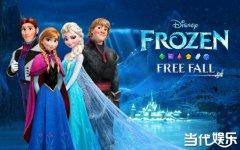《冰雪奇缘》连破日本票房纪录 赶超《起风了》
