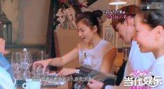 《花儿与少年》:刘涛与经纪人见面开启吐槽模式