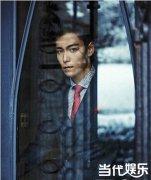 BIG BANG成员T.O.P独钟风景不爱自拍 私下不懂怎么用SNS