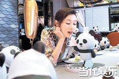 """庆生44岁 """"粉丝""""为李嘉欣办熊猫派对"""