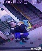 孙燕姿演唱会完美收官 体力不支台下晕倒
