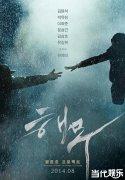 奉俊昊制作影片《海雾》预告视频公开 朴有天完美化身偷渡者