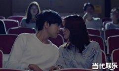 朴珉宇与昭宥甜蜜亲吻 酒窝暖男带来小清新