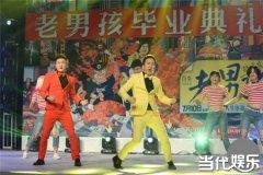影片未播宣传曲先火 筷子兄弟神曲《小苹果》遭吐槽