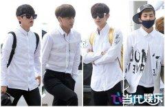 EXO穿长袖包紧紧好热 抵台走秘密通道闪粉丝