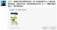 汪峰章子怡被曝喜事将近 双方纷纷予以否认