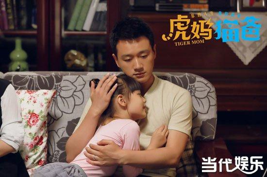 佟大为也是继电影《赤壁》《亲爱的》之后,三度联手赵薇打造《虎爸猫