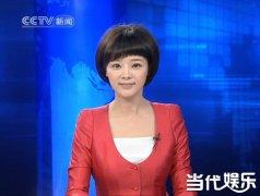 曝央视女主播与陆川秘婚  娱乐圈已炸了锅秦岚你造吗?