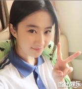 《致青春2》开拍  刘亦菲晒学生清纯造型获网友怒赞