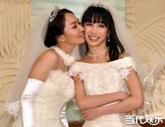 """日本34岁女同明星大婚  日本将受理""""女同""""结婚第一案?"""