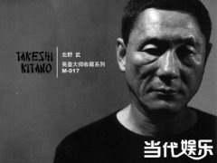 """北野武自曝有小三与妻多年没见  为爱""""献命""""你理解吗?"""