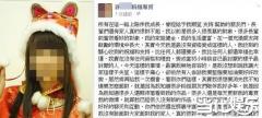 台湾17岁许姓歌手吸毒复出  发文忏悔为演出做准备