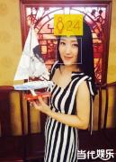 杨钰莹晒44岁生日美照  遭网友恶搞惊现24岁容颜