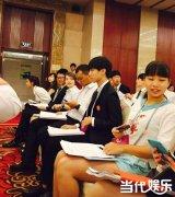 """王俊凯参加全国学生联合会 粉丝大呼""""别累了我家偶像"""""""