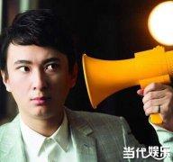 王思聪点赞中国好声音  国民老公为娱乐圈操碎了心