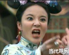 母牛失去了蘑菇刘雨欣小号内容丰富 前夫李蒙资料遭扒信息颇多