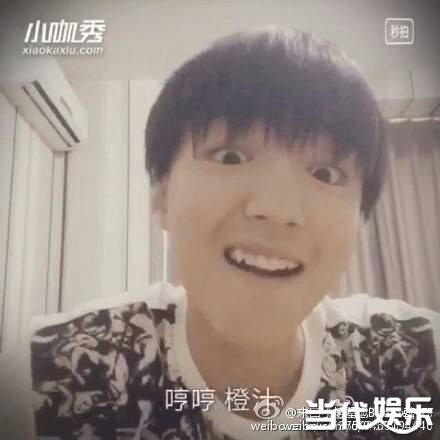 王俊凯小咖秀不忍直视杨幂怎么看?