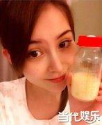天王嫂昆凌产后秀母乳首度露面 网友称90后辣妈不容易