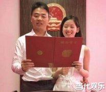 奶茶妹被坑惨了? 曝刘强东婚前财产耍心机比王宝强精明太多