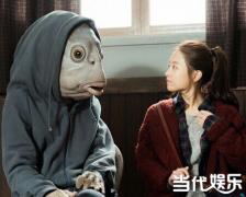 李光洙突然变异搭档朴宝英 鱼头造型难掩逗比本质