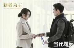 舒淇为彭于晏披婚纱 两人二度合作演绎剩女的爱情