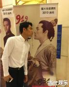 胡歌过生日袁弘上热搜 网友调侃:这才是真爱