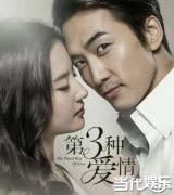 刘亦菲宋承宪大尺度演出 刘亦菲表示拍吻戏很严肃