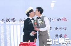 昔日快男金朴俊与男友张耘硕举行婚礼 同性结婚勇敢爱获网友祝福