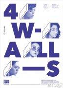f(x)新专《4 walls》全新上线 首播空降一位人气爆表