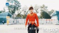 《奔跑吧兄弟》确定10月30日播出 跑男团终于酷炫来袭