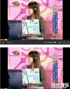 台湾综艺又秀智商下限 贬低陈晓与陈妍希门不当户难对