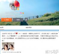 韩国最美女神林允儿入驻微博 粉丝狂热刷屏惊喜不已